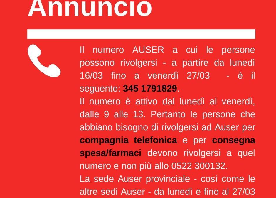 AUSER Provinciale chiude: per bisogno (consegna spesa/farmaci, compagnia telefonica) e informazioni contattateci al 345 1791829